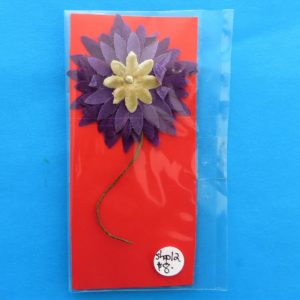 German Charity Cornflower Sprig